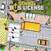 אוטובוס בית ספר